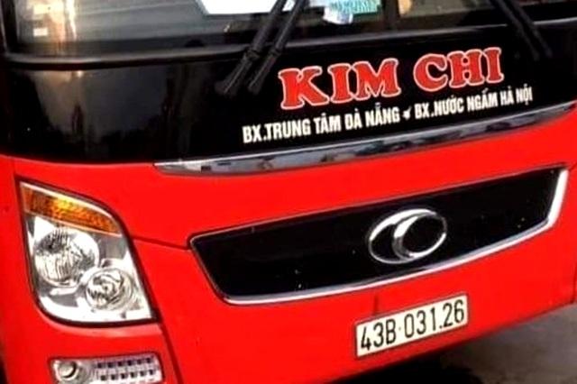 Nhiều thôn ở Bắc Giang bị phong tỏa; Sáng nay 5/8, thêm 2 ca mắc Covid-19 liên quan đến Bệnh viện Đà Nẵng - Ảnh 1.