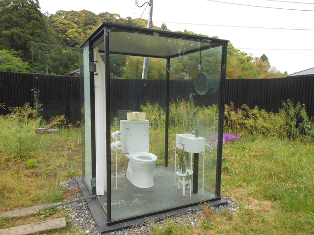Cận cảnh nhà vệ sinh công cộng chống dê xồm tại Nhật Bản với nhiều chức năng gây bất ngờ - Ảnh 4.