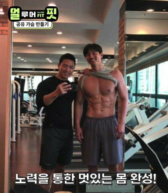 Không thể tin nổi, ông chú yêu tinh Gong Yoo 41 tuổi vẫn sở hữu body cuồn cuộn cơ bắp đến thế này - ảnh 1