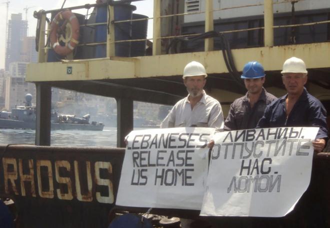 Thuyền trưởng tàu bỏ lại khối bom phân bón ở cảng Beirut lên tiếng - Ảnh 1.