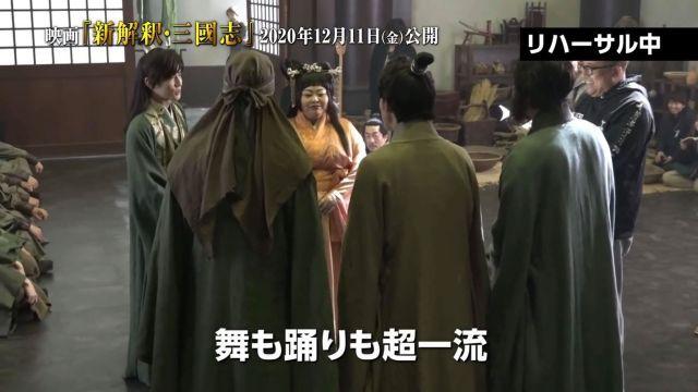 'Beyoncé trăm ký' của Nhật đóng vai đại mỹ nhân Điêu Thuyền - Ảnh 5.