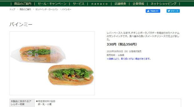 """Bánh mì Việt Nam bất ngờ xuất hiện trên kệ của hệ thống 7-Eleven tại Nhật Bản với giá tận 80k đồng/ ổ, dân mạng cầu mong """"chỉ cần giống 70% bản gốc là được"""" - Ảnh 3."""