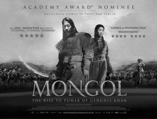 Tinh thần chiến binh tạo nên Đế chế Nguyên Mông hùng mạnh - Ảnh 6.