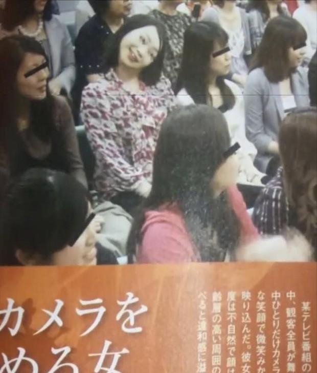 """Sự thật về bức ảnh """"cô gái ma xoay đầu 90 độ"""" từng xuất hiện trên truyền hình Nhật - Ảnh 1."""