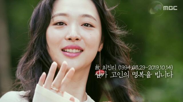 Phim tài liệu về Sulli: Mẹ ruột cạn nước mắt xác nhận con gái cố tự tử hậu chia tay Choiza, Tiffany bật khóc hối hận nói về người em - Ảnh 17.