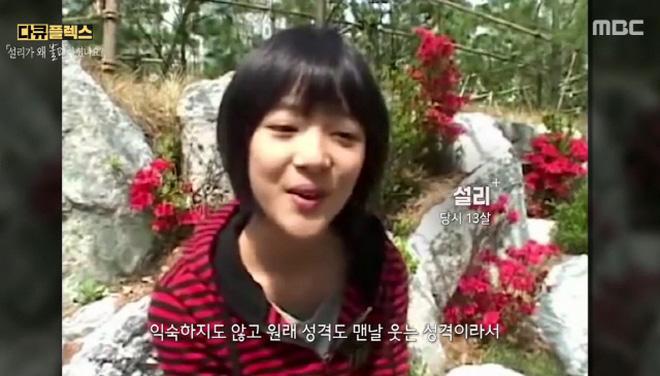 Phim tài liệu về Sulli: Mẹ ruột cạn nước mắt xác nhận con gái cố tự tử hậu chia tay Choiza, Tiffany bật khóc hối hận nói về người em - Ảnh 4.