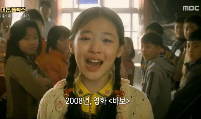 Phim tài liệu về Sulli: Mẹ ruột cạn nước mắt xác nhận con gái cố tự tử hậu chia tay Choiza, Tiffany bật khóc hối hận nói về người em - Ảnh 5.