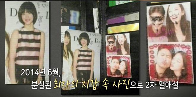 Phim tài liệu về Sulli: Mẹ ruột cạn nước mắt xác nhận con gái cố tự tử hậu chia tay Choiza, Tiffany bật khóc hối hận nói về người em - Ảnh 6.