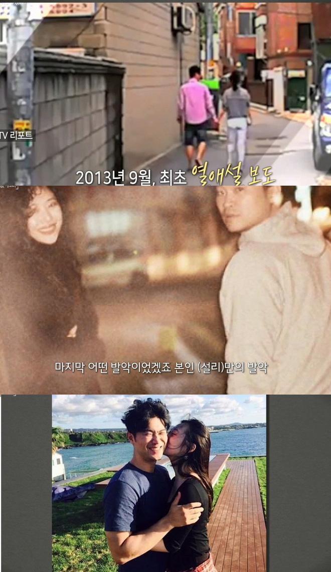Phim tài liệu về Sulli: Mẹ ruột cạn nước mắt xác nhận con gái cố tự tử hậu chia tay Choiza, Tiffany bật khóc hối hận nói về người em - Ảnh 10.