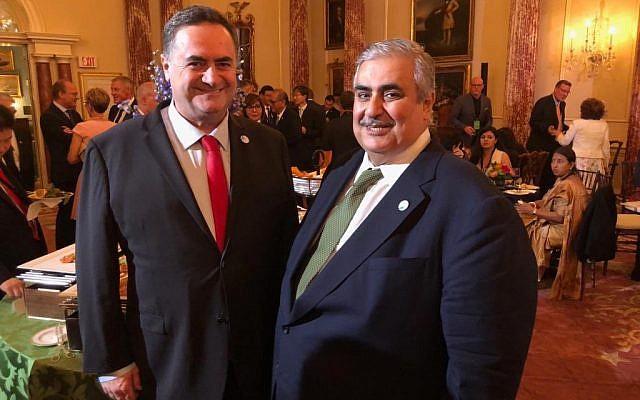 Chuyển động sau bức màn kín dẫn tới thỏa thuận hòa bình Israel-Bahrain - Ảnh 2.