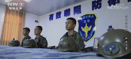 PLA tiết lộ kịch bản thống nhất Đài Loan bằng vũ lực: Xuất hiện lực lượng quả đấm sắt  - Ảnh 1.