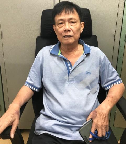 Bộ Công an khởi tố hàng loạt cựu lãnh đạo Công ty Unimex Hà Nội và Trung tâm Artex Hà Nội - Ảnh 1.
