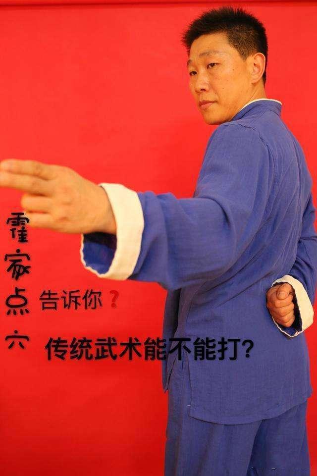Cao thủ điểm huyệt chuẩn bị tái xuất sau màn thách đấu gây xôn xao làng võ Trung Quốc - Ảnh 2.