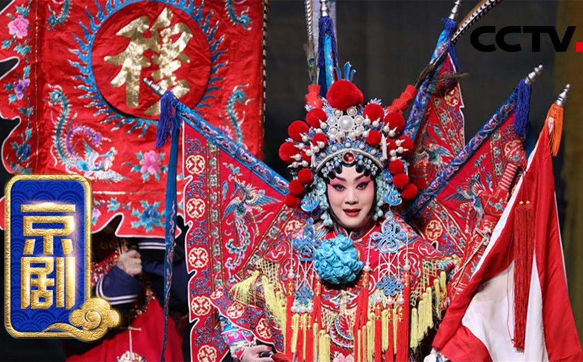 [Video] Trải nghiệm vai diễn Đao Mã Đán trong nghệ thuật Kinh kịch Trung Quốc