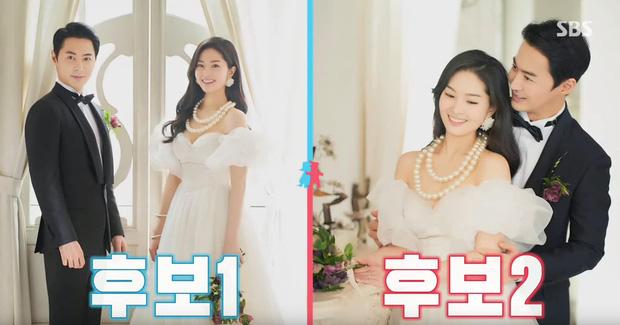 Nam thần Shinhwa lên truyền hình kể về vợ: Đẹp như minh tinh, không thể xa nàng quá 1km, 24 tiếng - ảnh 1