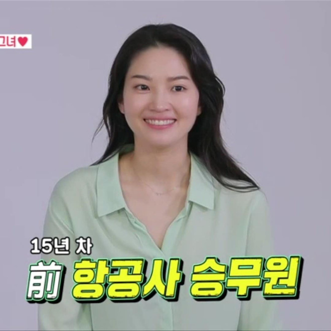 Nam thần Shinhwa lên truyền hình kể về vợ: Đẹp như minh tinh, không thể xa nàng quá 1km, 24 tiếng - ảnh 8