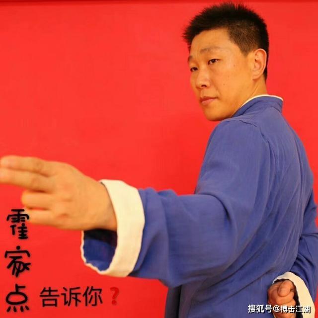 Võ sư TQ tuyên bố sẽ làm chấn động võ lâm, trừng trị võ sĩ Muay Thái bằng tuyệt kỹ điểm huyệt - Ảnh 1.