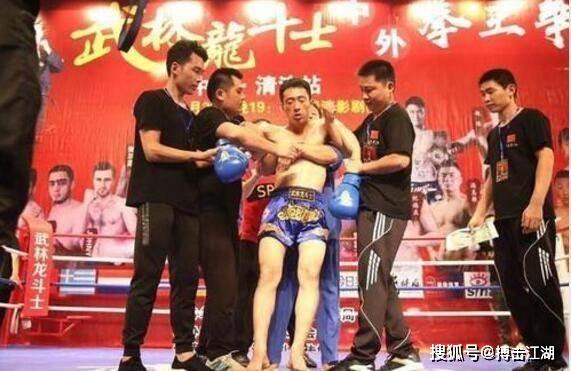 Võ sư TQ tuyên bố sẽ làm chấn động võ lâm, trừng trị võ sĩ Muay Thái bằng tuyệt kỹ điểm huyệt - Ảnh 3.