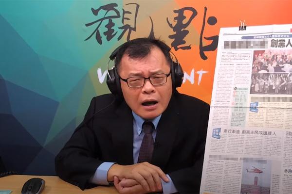 Doanh nhân Đài Loan: Cho Đài Loan 100 năm cũng không theo kịp sự phát triển trong 1 năm của Thượng Hải - Ảnh 1.