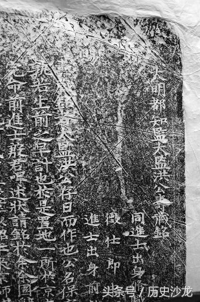 Cảnh tượng đáng sợ, có 1-0-2 trong hầm mộ 600 năm tuổi: Người gan dạ cũng phải giật mình - Ảnh 7.