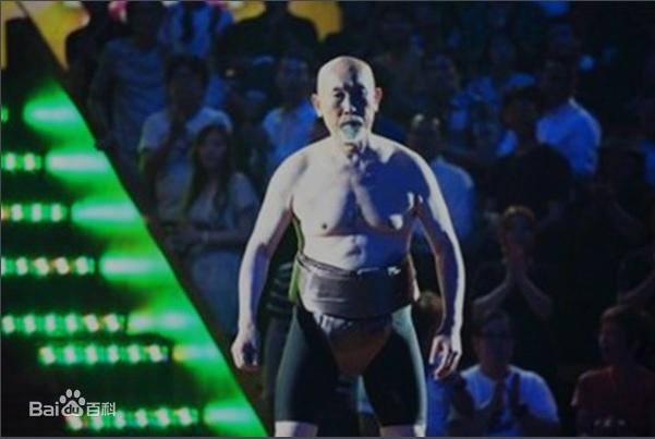 Đại sư khí công có võ ảo hơn võ sư Huỳnh Tuấn Kiệt, chỉ cần… nhìn là đối thủ gục ngã - Ảnh 2.