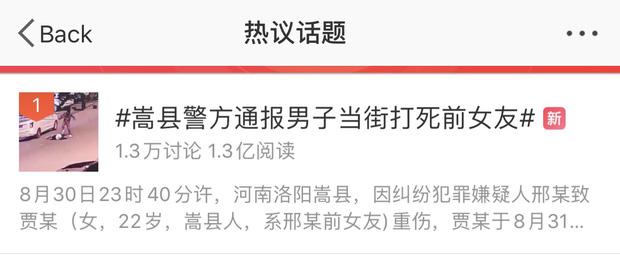 Vụ án gây phẫn nộ MXH Trung Quốc: Gã trai giết bạn gái cũ dã man ngay trên đường, người dân khuyên can cũng bị dùng dao truy đuổi - Ảnh 4.