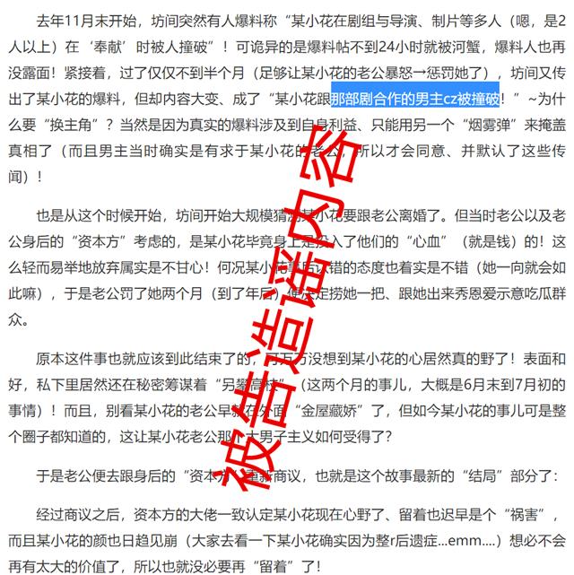 Angelababy có động thái mạnh mẽ trước vụ việc bị tố giấu Huỳnh Hiểu Minh để ngoại tình với Đặng Luân - Ảnh 2.