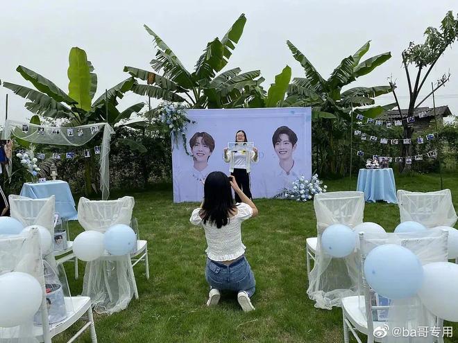 Fan Trần Tình Lệnh tổ chức đám cưới cho Vương Nhất Bác - Tiêu Chiến, vô tình gây tranh cãi khắp MXH - Ảnh 2.