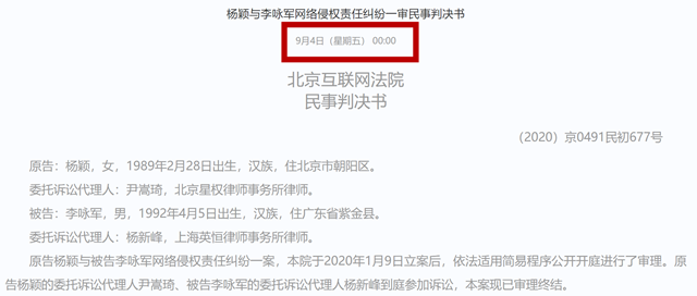 Angelababy có động thái mạnh mẽ trước vụ việc bị tố giấu Huỳnh Hiểu Minh để ngoại tình với Đặng Luân - Ảnh 3.