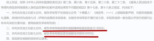 Angelababy có động thái mạnh mẽ trước vụ việc bị tố giấu Huỳnh Hiểu Minh để ngoại tình với Đặng Luân - Ảnh 4.