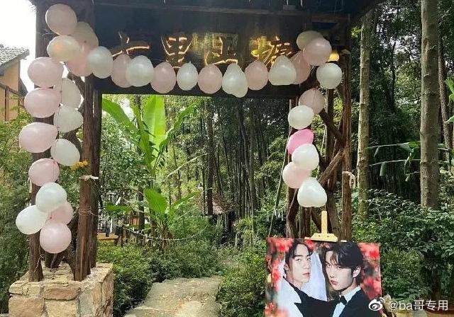 Fan Trần Tình Lệnh tổ chức đám cưới cho Vương Nhất Bác - Tiêu Chiến, vô tình gây tranh cãi khắp MXH - Ảnh 4.