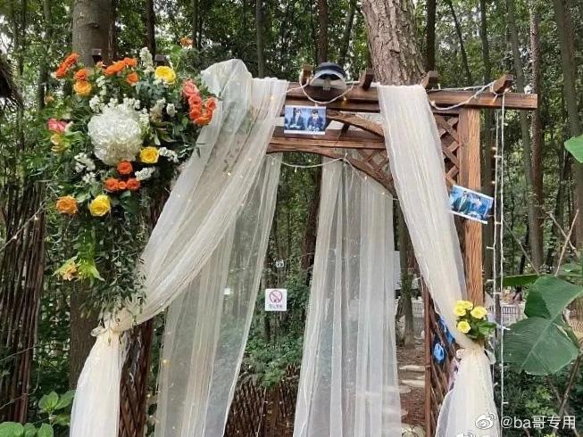 Fan Trần Tình Lệnh tổ chức đám cưới cho Vương Nhất Bác - Tiêu Chiến, vô tình gây tranh cãi khắp MXH - Ảnh 5.