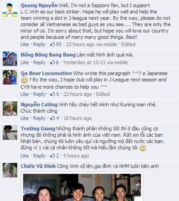 [Hồi ức] Công Vinh bị fan Việt thóa mạ và cách xử lý đi vào lòng người của CLB Nhật Bản - Ảnh 4.
