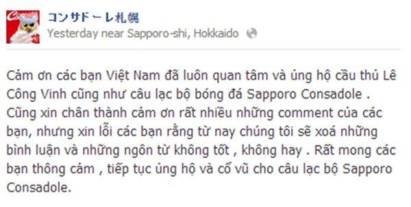 [Hồi ức] Công Vinh bị fan Việt thóa mạ và cách xử lý đi vào lòng người của CLB Nhật Bản - Ảnh 3.