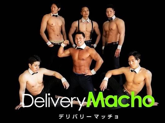 Nhà hàng sushi thuê dàn trai 6 múi về phát triển dịch vụ lực sĩ giao hàng khiến doanh thu tăng vọt - Ảnh 2.