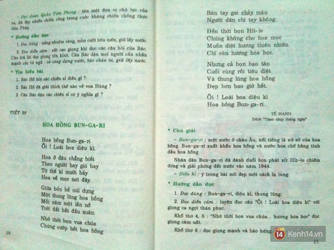 Trang sách cũ của 8X, 9X bỗng được share rần rần trên mạng, hóa ra nhờ câu nhắn siêu dễ thương từ nhà xuất bản - Ảnh 3.