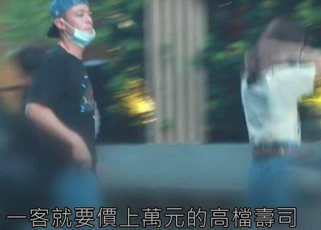 Xưa hẹn hò giản dị, nay vợ chồng Lâm Tâm Như gây choáng khi đổi gió đi siêu xe 35 tỷ tới nhà hàng đắt đỏ dùng bữa - Ảnh 5.