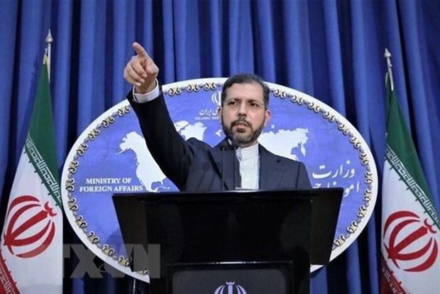 Iran ra tối hậu thư cho Hàn Quốc: Trả 7 tỷ USD thì sẽ thả tàu dầu bị bắt! - Ảnh 1.