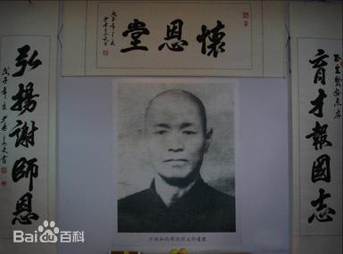 Bị ép ký sinh tử trạng, cao tăng Thiếu Lâm đấm một cú làm đối thủ chết ngay tại chỗ - Ảnh 4.