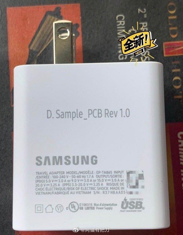 Lộ diện củ sạc USB-C 65W made in Việt Nam của Samsung - Ảnh 2.