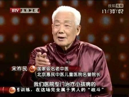 Quốc y Đại sư TQ 93 tuổi có thành mạch máu khỏe như thời trai trẻ nhờ 1 món ăn quê - Ảnh 9.