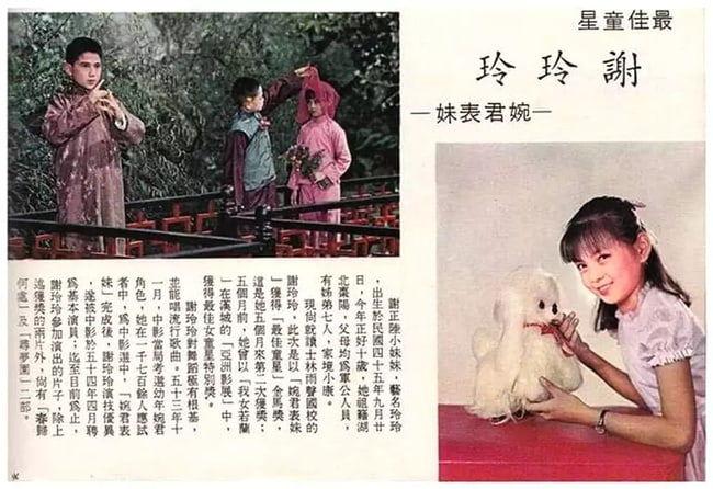 Mỹ nhân phim Quỳnh Dao: Sinh 5 con chồng vẫn ngoại tình, được đền bù nghìn tỷ, cuộc sống giờ ra sao? - Ảnh 2.
