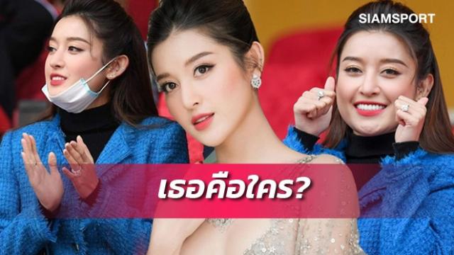 Huyền My nổi bật trên báo Thái sau khi tới sân Hàng Đẫy cổ vũ bóng đá - Ảnh 2.