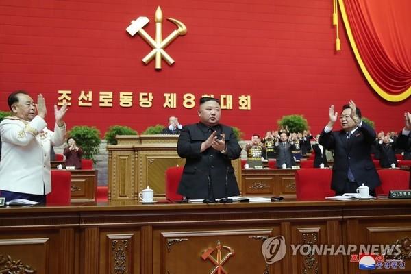 Bóng hồng đặc biệt vừa xuất hiện phía sau ông Kim Jong-un - Ảnh 1.