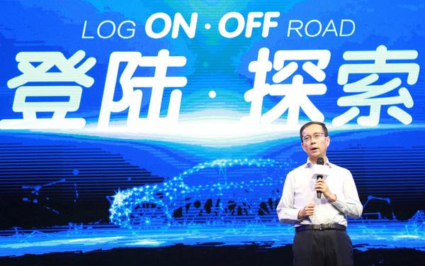 Thị trường xe ô tô điện nóng hơn bao giờ hết: Sau Apple, Alibaba cũng cho biết sắp ra mắt mẫu xe đầu tiên - Ảnh 1.