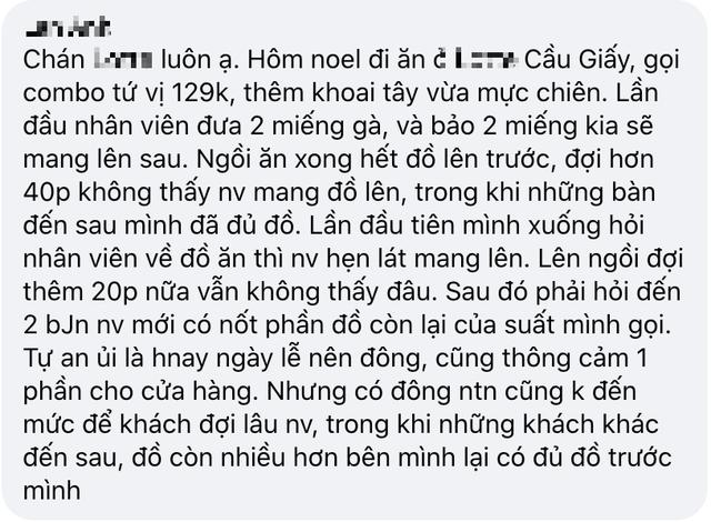 Chuỗi nhà hàng gà rán nổi tiếng ở Hà Nội liên tiếp bị tố thái độ phục vụ tệ kinh khủng của nhân viên, nói bậy khi đáp lời khách, mặt đâm lê, xưng xỉa - Ảnh 2.
