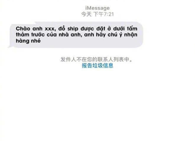 Shipper nhắn tin báo cho chủ đồ để ngoài cửa, khi thấy hình ảnh xác thực ai nấy đều bật cười - Ảnh 1.