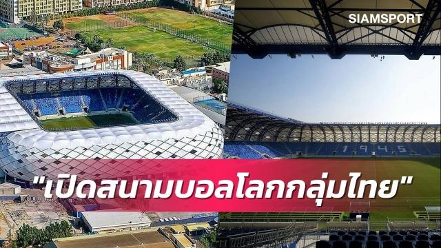 AFC ra thông báo quan trọng, ĐT Việt Nam không giành lợi thế lớn ở vòng loại World Cup  - Ảnh 1.