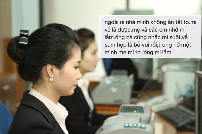 Thấy con gái làm ngân hàng buồn vì thưởng Tết ít, ông bố gửi tin nhắn cực ấm lòng - Ảnh 1.