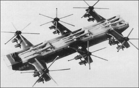 Quái vật bay VVP-6 của Liên Xô chưa bao giờ cất cánh - Ảnh 1.